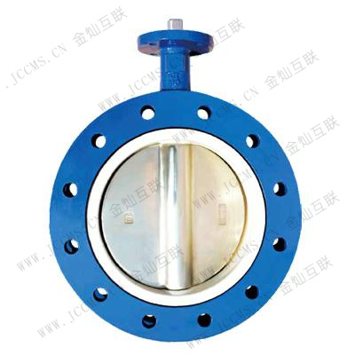 U SECTION BUTTERFLY VALVE(PIN)